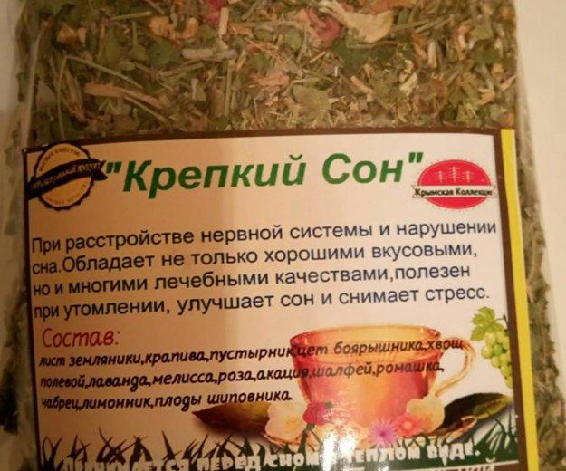 Чай крымский. Фото 4. Зеленоград.