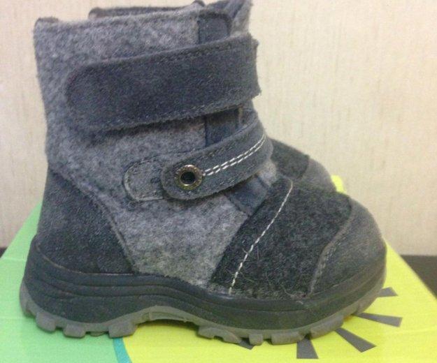 Детская обувь зимняя. Фото 1. Москва.