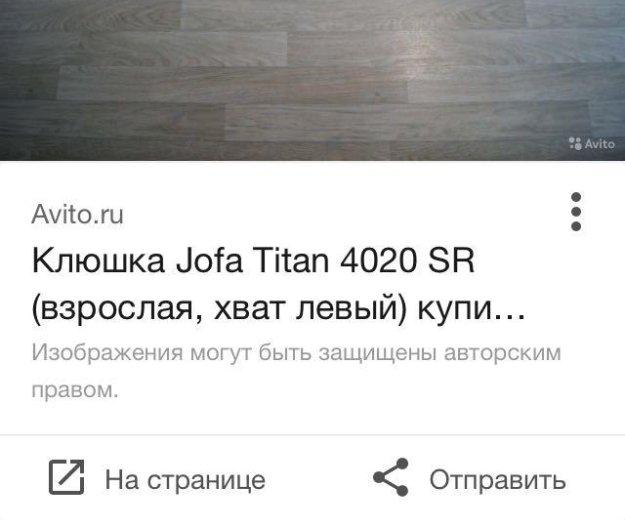 Продаю хоккейную клюшку jofa. Фото 1. Казань.