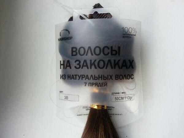 Волосы на заколках натуральные. Фото 2. Калининград.