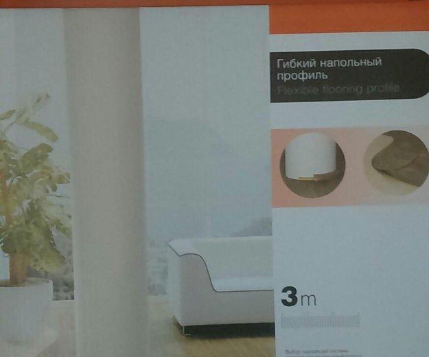 Гибкий напольный плинтус 3м. Фото 1. Яблоновский.