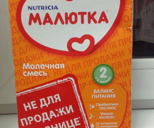 """Молочная смесь """"малютка"""". Фото 1."""