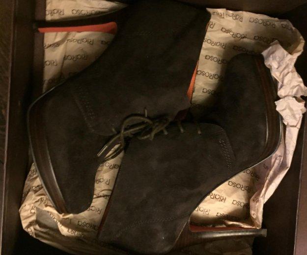 Ботинки riarossa. Фото 1. Москва.