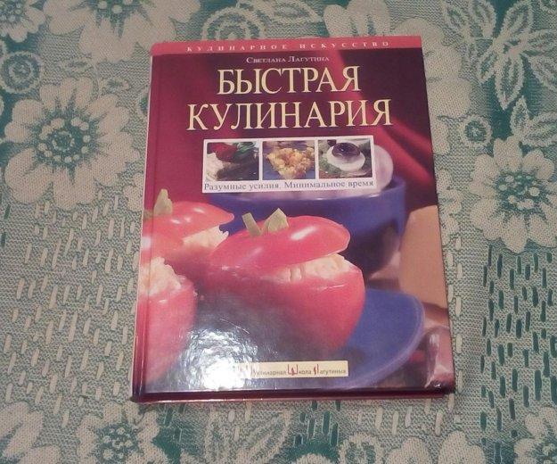 Быстрая кулинария. Фото 2. Ярославль.