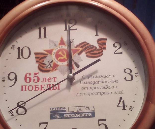 Часы. Фото 1. Ярославль.
