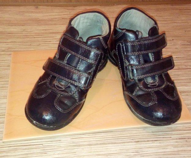 Ботиночки детские ..кожа в хорошем состоянии. Фото 2. Комсомольск-на-Амуре.
