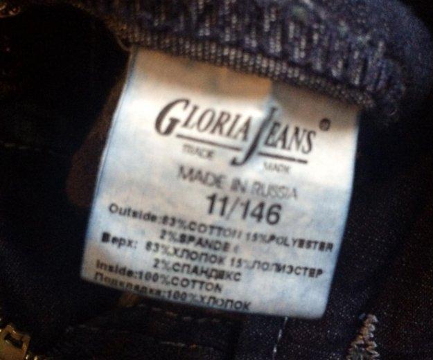 Утеплённые джинсы. Фото 2. Якутск.