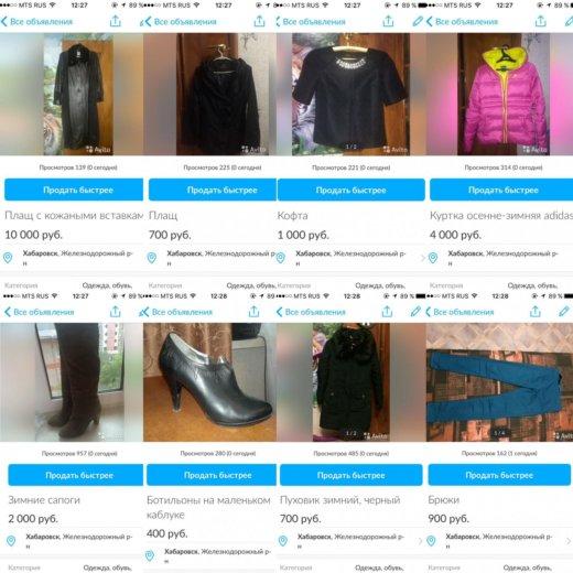 Продам все, цены видно, размер в лс. Фото 1. Хабаровск.