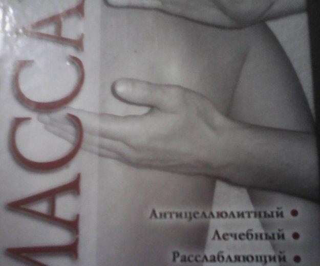 Антицеллюлитный массаж. Фото 1. Южный.
