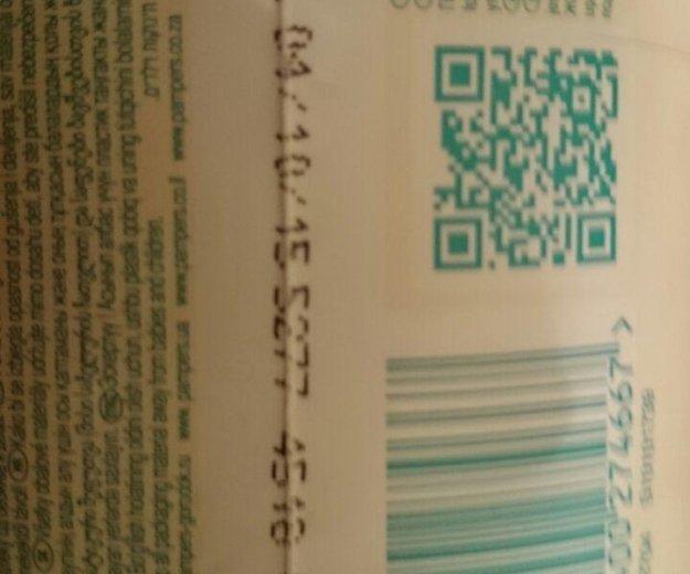 Памперсы premium care 78 шт., размер 1 (2-5 кг). Фото 2.