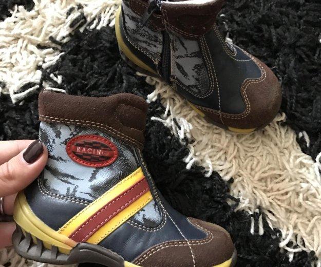 Ботинки новые р 21. Фото 3. Хабаровск.