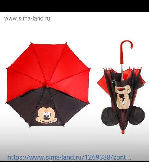 Зонтик. Фото 1. Всеволожск.