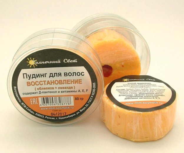 Пудинги для волос (твердый шампунь). Фото 3. Екатеринбург.
