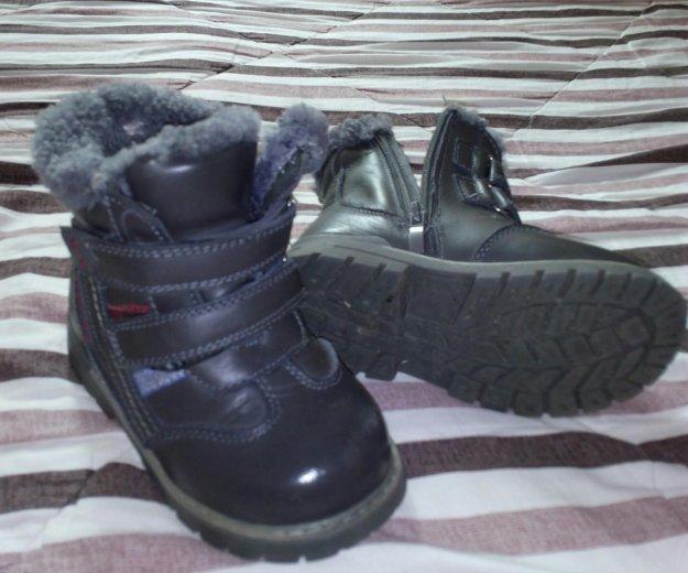 Ботинки зимние. Фото 1. Корфовский.