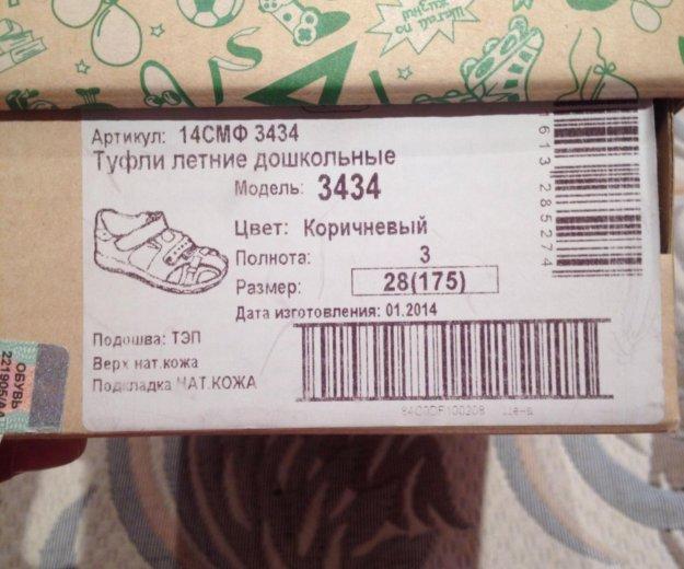 Продам сандали. Фото 3. Новосибирск.