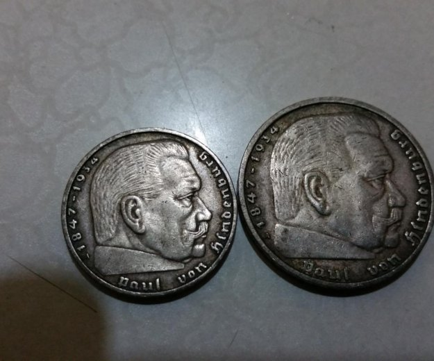 Серебряные монеты. Фото 1. Ангарск.