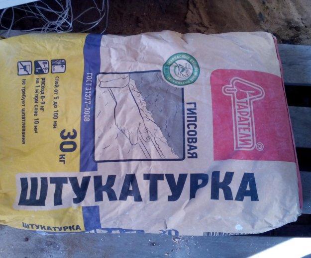 Штукатурка гипсовая 11 мешков. Фото 1. Хабаровск.