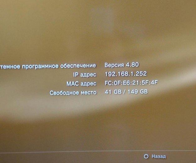 Sony playstation 3. Фото 4.