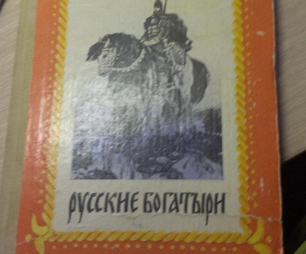 Книга. Фото 1.