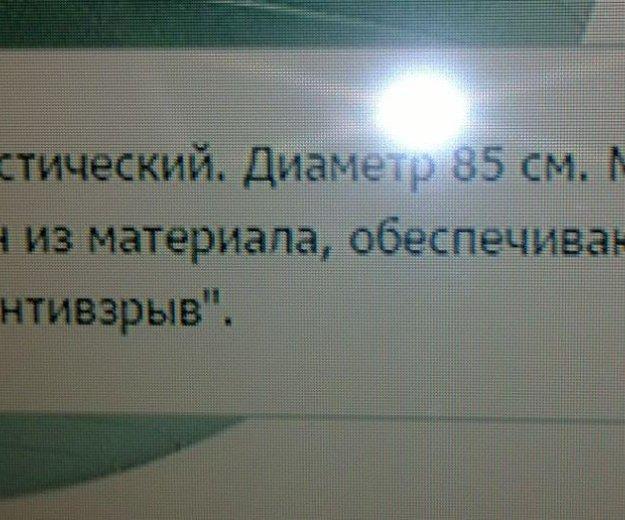 Продам фитбол. Фото 3. Хабаровск.