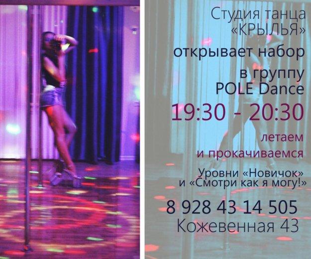 Pole-dance. Фото 1. Краснодар.