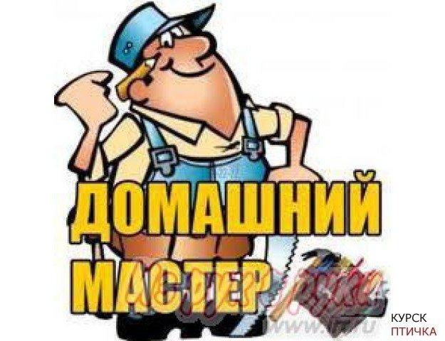 Мастер универсал. Фото 1. Пермь.
