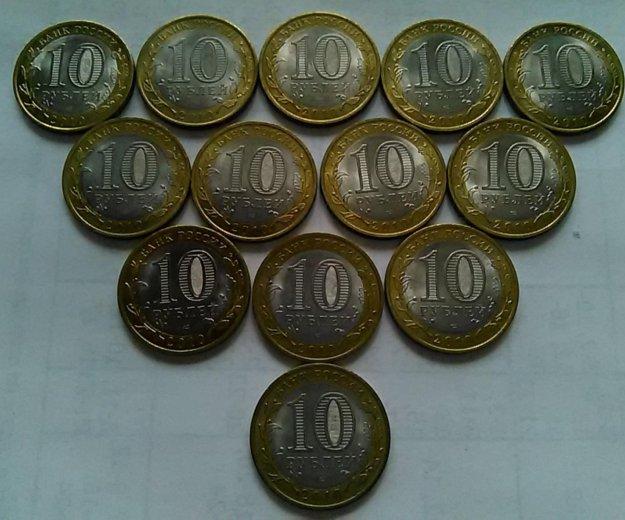 10 рублей пермский край. Фото 2. Москва.