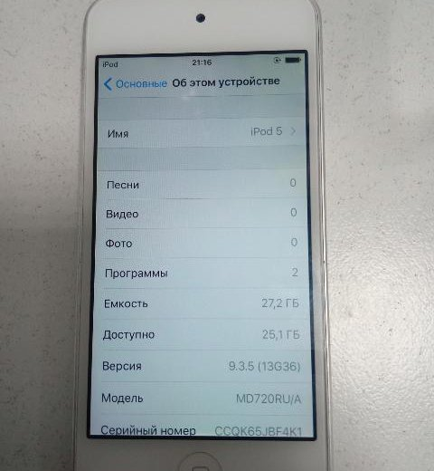 Ipod touch 5 white 32gb. Фото 1.
