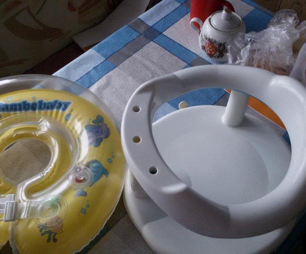 Круг и сиденье для купания. Фото 1.