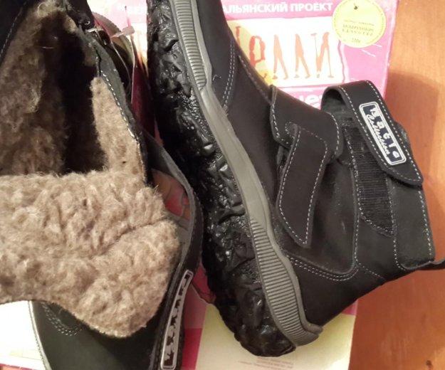 Детские зимние ботинки. Фото 3. Тамбов.
