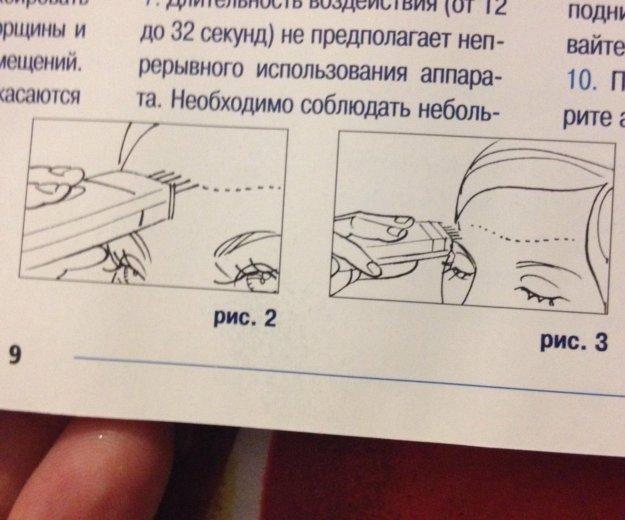 Массажер для лица. Фото 4. Дзержинск.