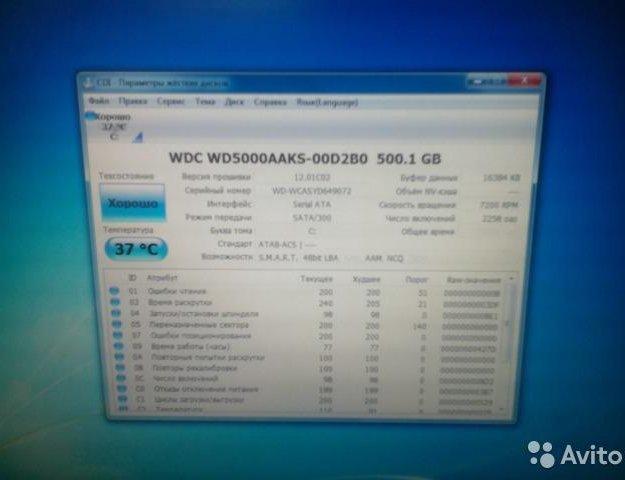 """Компьютер с монитором 19"""" и мощным процессором. Фото 4. Красноярск."""