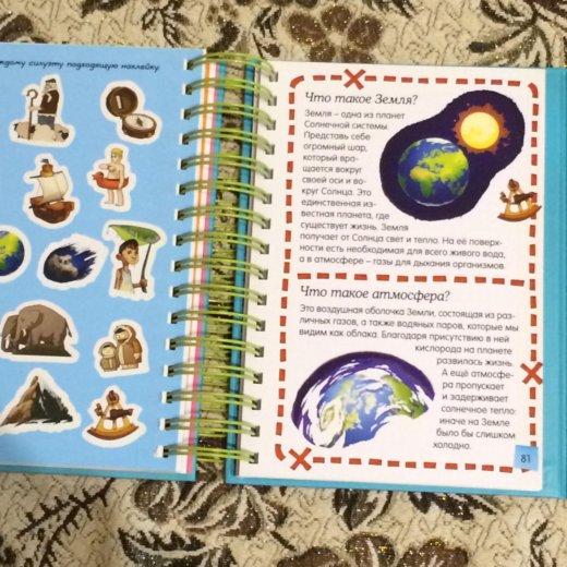 Детская книга. Фото 2. Самара.