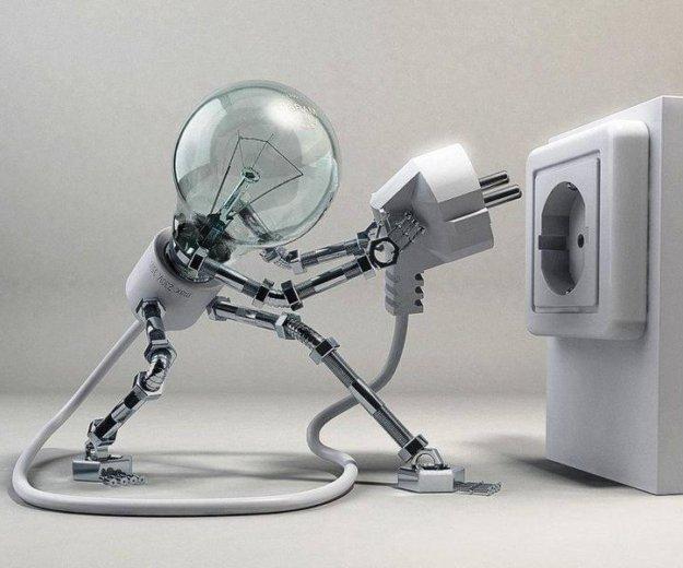 Электрик. Фото 1. Аксай.