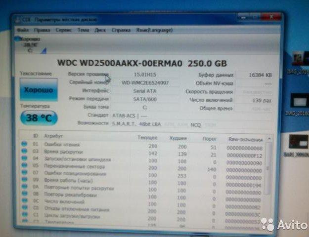 """Два ядра компьютер с монитором 17"""". Фото 2. Красноярск."""