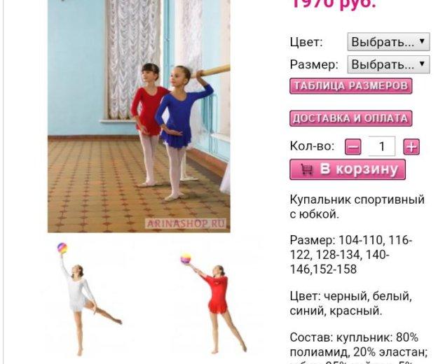 Купальник для танцев детский. Фото 2. Ростов-на-Дону.