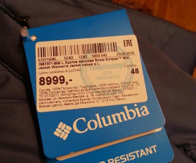 Куртка columbia новая. Фото 1. Долгопрудный.