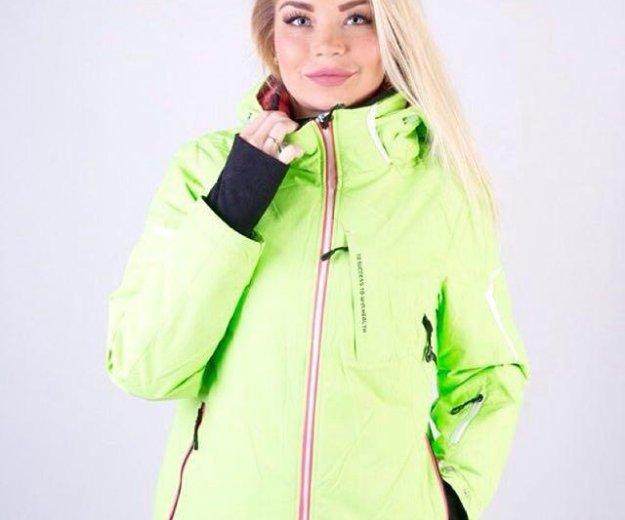 Горнолыжная куртка женская. размеры 42-46. Фото 2. Москва.