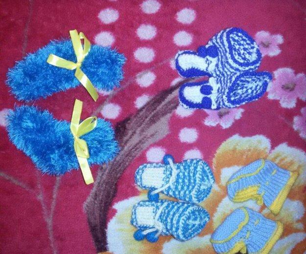Теплые пинетки для малыша. Фото 1. Ангарск.