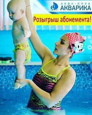 Индивидуальные занятия в аква-клубе. Фото 1.