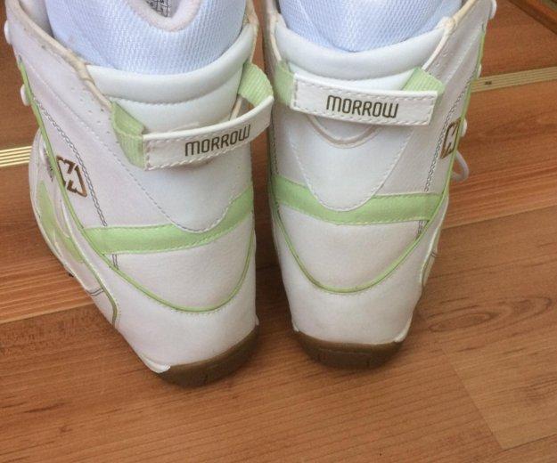 Ботинки для сноуборда. Фото 2.