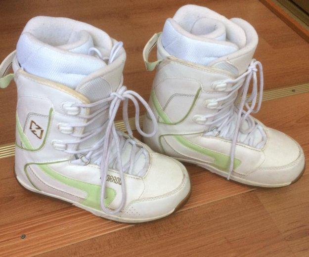 Ботинки для сноуборда. Фото 3.