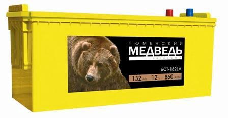 Акб тюмень медведь 55ач новый. Фото 3. Новокузнецк.