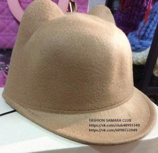 Модная шапка с ушками. Фото 1. Самара.