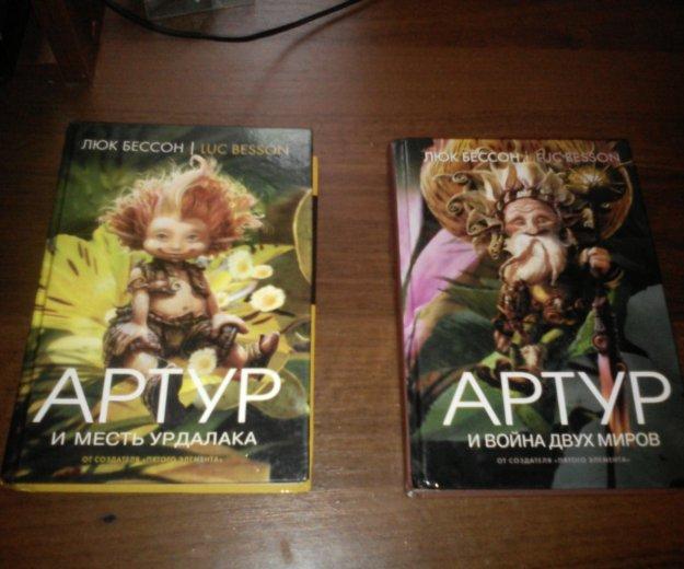Увлекательные книги. Фото 1. Сердобск.