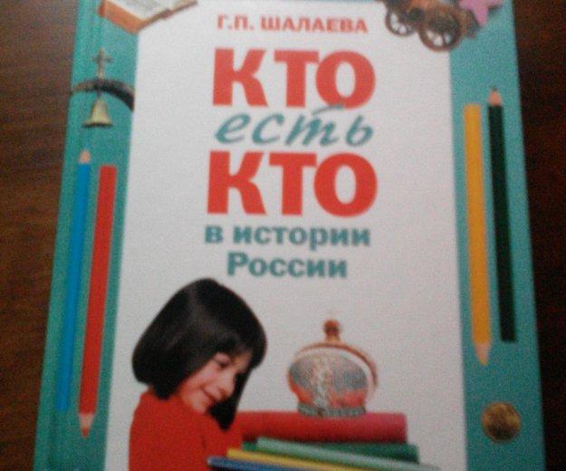Увлекательные книги. Фото 2. Сердобск.