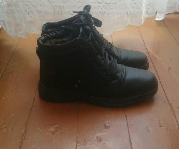 Зимние ботинки. Фото 1. Иркутск.