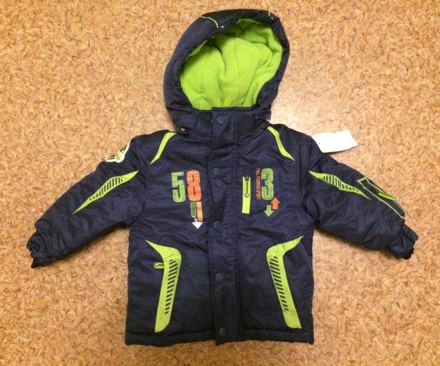 Продам зимнюю куртку на мальчика.р.92.новая. Фото 1.