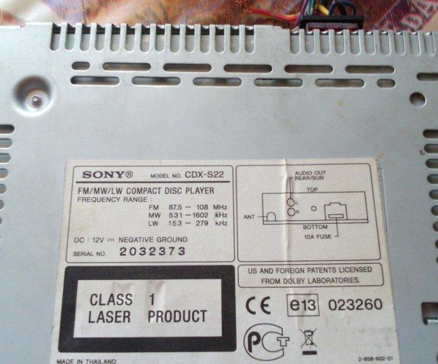 Автомагнитола sony. Фото 2.