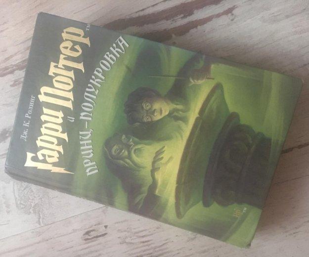 """Книга """"гарри поттер и принц-полукровка"""". Фото 1."""